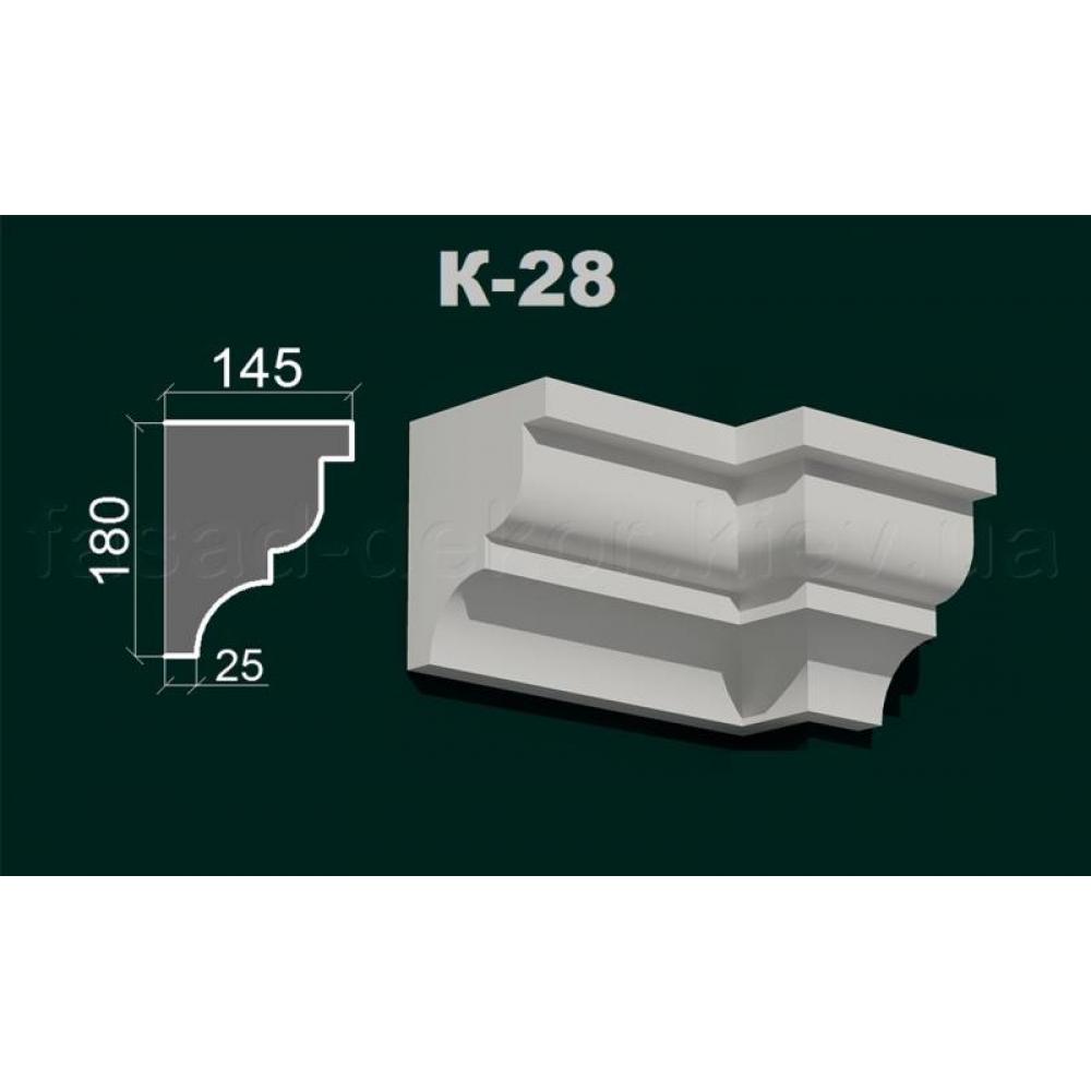 Карниз К-28